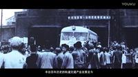 北京市丰台区价值路演影片《力量》—黑钻石传媒