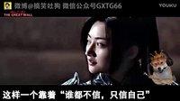吐狗影评【长城】:不看长城非好汉,看了长城真完蛋