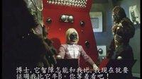 萝卜吐槽特摄第28期胡诌乱侃系列之电子分光人系列 part 7 新干部2号登场!