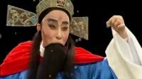 潮剧选段-韩文公冻雪-一封表奏九重天(张长城)