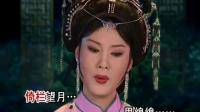 潮剧选段-葫芦庙-中庭月白(刘小丽)