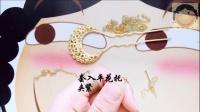 【助攻君】DIY自制古风发钗教程