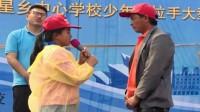 丘北县天星乡大型手拉手公益活动