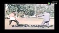 李小龙示范截拳道制敌法