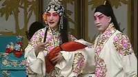 京剧《白蛇传》选段 亲儿的脸吻儿的腮 赵燕侠演唱