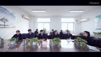 廉政从业守纪律 清风扬帆谱新篇 国电宿迁廉政宣传片