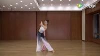 古典舞:弄情