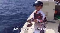 【一啸渔乐】2017年马尔代夫游钓之行(三)