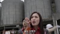 【梦奇字幕组】★银河奥特曼S★第1话[开拓的力量][BDrip]