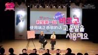 【BOYOUNG】朴宝英 <SuddenAttack官方 LoveSite粉丝见面会>韩语中字!