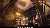 中国文化之旅:艺术洗礼