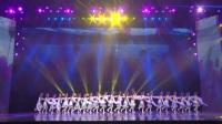 2017凤舞重歌舞蹈专场演出 重庆市歌舞团 少儿舞蹈 5-3