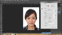 photoshop证件照合成教程_上
