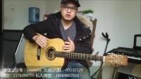Kevin吉他教学 第90课 第二期 吉他弹唱  我要你 弹唱部分带前奏间奏含吉他谱