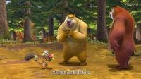 熊出没之秋日团团转 - 第1集