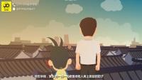 【悸动画A+级】—国地税联合办公宣传动画