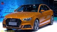 2017上海车展,全新奥迪A3 SEDAN 40 TFSI上海车展发布现场