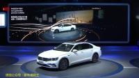 全新大众辉昂Phideon GTE插电混动版上海车展发布现场