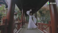 古典舞:惜春词.mp4