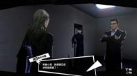 【女神异闻录5-中文版】剧情流程01-序章