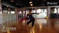 古典舞:美人吟.mp4