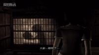 【发鸣解说】PS2零·红蝶第3期