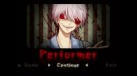 向阳【performer—DEMO】EP.3