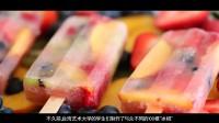 台湾女学生制作100根污水冰棒, 同学都争着买来收藏, 又获国际大奖