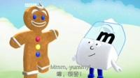 Alphablocks 第二季03集 Man【中英字幕】