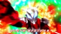《来的希望上传》捷德奥特曼主题曲MV