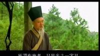 了凡四训(电视剧)第三集