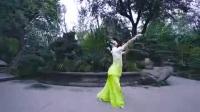 孙科古典舞:国色