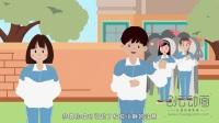 【化学微课】课程动画