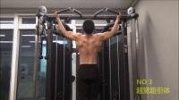 15种超有效适合普通健身者的引体向上!