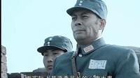 亮剑 01(李幼斌 何政军 张光北 张桐 童蕾 孙俪 陆鹏 车晓彤)