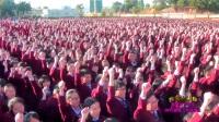 楚雄市天人中学成人礼活动视频- - 滇影文化传媒摄制
