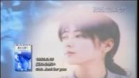 ZARD 坂井泉水 10th Anniversary Single Collection 1991~2001 (Izumi Sakai)