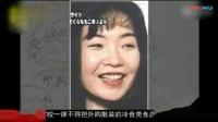 《樱桃小丸子》作者因病逝世_享年53岁