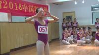 西安七彩花舞蹈18年9月考级02708
