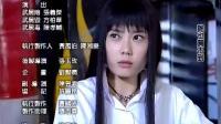 "Tank-演唱""终极一班1""片尾曲《给我你的爱》MV [国语中字]"