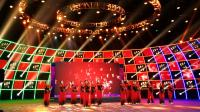 2018舞与伦比双城决赛《沂蒙颂》