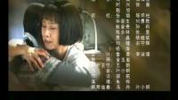 朱桦《织锦歌》(电视剧《阳光普照大地》主题歌)2007年