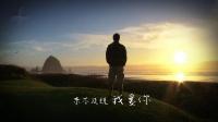 2019水陸法會-思念