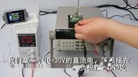 VAT1100系列无线彩屏电压电流表库仑计接线方式演示视频