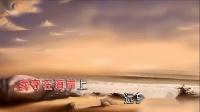 流泪的美人鱼MV 赠鱼姬