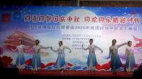 古典舞  《广寒宫》  表演:鹤龙街中心幼儿园
