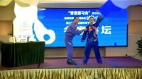 第六届健身气功交流比赛名家讲坛之八段锦_杨柏龙_第三式调理脾胃须单举