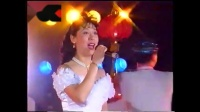 名人金曲联唱1994