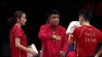 [2021直通WTT新乡][混双1/8决赛]樊振东/钱天一vs马特/刘斐 [210503]