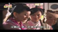 刘伯温之九关十八斩03-04